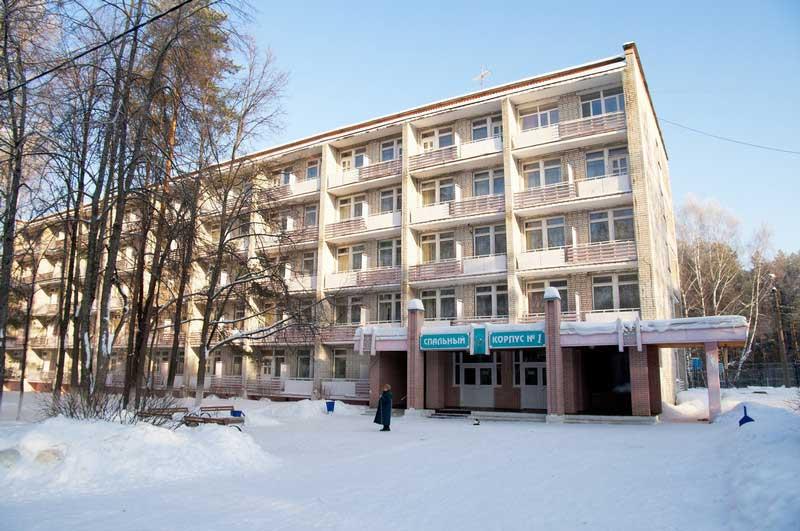 СЛПУ Санаторий имени Абельмана