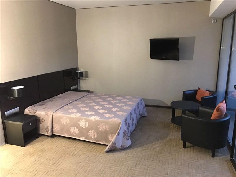 Абхазия гостиница афон