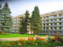 """Дом отдыха """"Подмосковье"""" на Клязьминском водохранилище"""