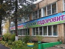 """ДОЛ """"Пушкино"""" в Подмосковье"""