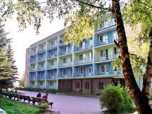 """Санаторий """"Волга"""", Кострома"""