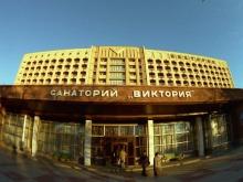 Санаторий Виктория, Кисловодск